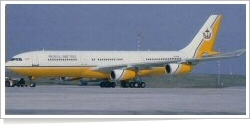 Royal Brunei Airlines Airbus A-340-211 V8-BKH