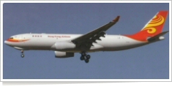 Hong Kong Airlines Airbus A-330-243F F-WWKO