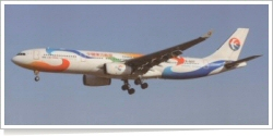 China Eastern Airlines Airbus A-330-343X B-6127