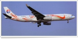 China Eastern Yunnan Airlines Airbus A-330-343X B-6128