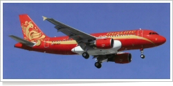 RusLine Airbus A-319-111 VP-BDY